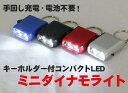 Minilight-01