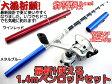 【あす楽】最新1・3mペン型ロッドスピニングリール3号ライン付◆