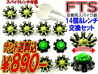 Shipping included \890! soft spike studs 14 wrench with 1 \63