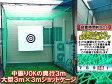 【送料無料】【GOLF】3×3×3mゴルフ練習用ネット/ショットケージ「鳥カゴ」フルSET ゴルフ練習用ネット20P05Sep15