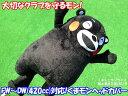【即納】くまモン ゴルフクラブヘッドカバー【S】フェアウェイウッド用