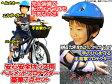 訳あり品◆安全安心のキッズヘルメット&プロテクター7点セット