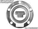 バイク2輪用!カーボンルック汎用ガソリンタンクキャップカバー【YAMAHAヤマハ車5穴用】◆メール便送料無料
