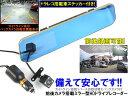 【あす楽】判り易い日本語説明書付 ミラー型ドライブレコーダー...