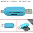 【ポスト投函便送料無料】OTG対応USB カードリーダースマホパソコンどちらも使える変換名人アダプタ...