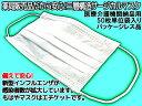 【レビューで¥400引】100枚薬局販売品大人用不織布三層サージカルマスク