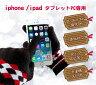 「ポイント10倍!!」アイタッチグローブiPhone スマートフォン タッチパネル タブレットなど対応...