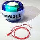 ローラーリストボール ROLLER WRIST BALL いつでも、どこでも、手首の鍛錬!!【LED...
