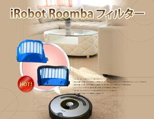 ポイント シリーズ フィルター ロボット