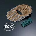 YAMAHA SEROW250 XT250('05-'12) XT250S('12) TT250R ('93.'95) TT250R Raid('94-'96) TX250X('06-'08) XG250トリッカー('04-'10) XG250トリッカーS('05)用ADVANTAGE FCC トラクション コントロール クラッチキット
