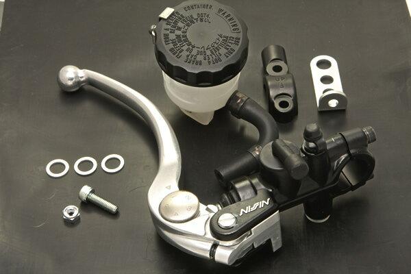 Maître cylindre EBR 1190 Sale02