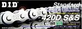 DID,大同工業【スタンダードチェーン】420D シルバー 108LNSR50'95-'99,DT50R'86-'00,TZM50R'94-,KX65'00-'01,KSR-2'90-'99