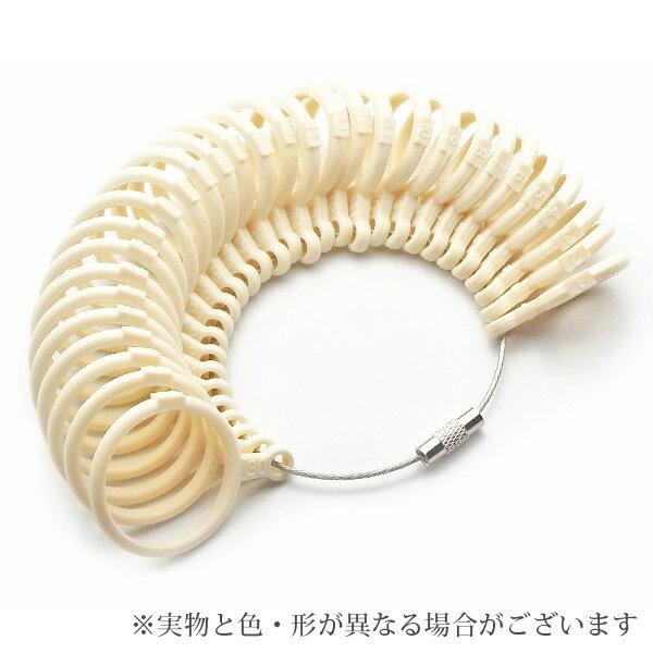 【指輪ご購入で0円】サイズゲージ 1号〜30号まで測定可