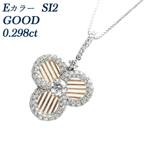 ダイヤモンド ペンダント KA6484N 【ホワイトゴールド】【YDKG】