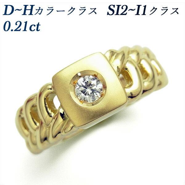 喜平 ダイヤモンド メンズリング KFD1808 【イエローゴールド】【YDKG】 0.21ct SI2~I1クラス D~Hカラー K18 エメットジュエリー保証書付