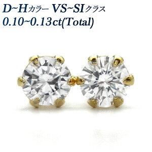 ダイヤモンド ゴールド ソリティア ダイアモンドピアス ダイアモンド ダイアピアス ダイヤモンドピヤス スタッド