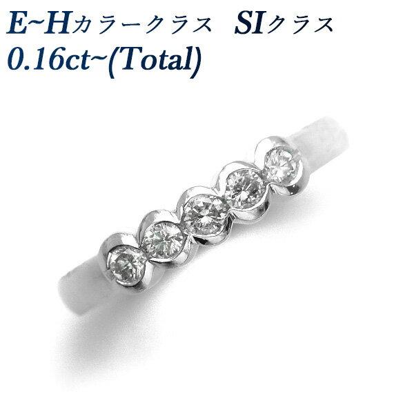 ダイヤモンド 一文字 リング 0.16~0.26ct(Total) SIクラス E~Hカラー Pt エメットジュエリー保証書付【0.1ct 0.1カラット 0.2ct 0.2カラット】【指輪】【プラチナ Pt900】【送料無料】PFD1894なごやし
