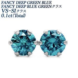 ダイヤモンド プラチナ ソリティア ファンシー ダイアモンドピアス ダイアモンド ダイアピアス