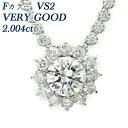 【ご注文後10%OFF】ダイヤモンド ネックレス 2.004ct VS2-F-VERY GOOD K18WG 2ct 2カラット ダイヤ ダイヤモンド ネックレス ダイヤモンドネックレス ペンダント 2way diamond あす楽 18金ホワイトゴールド K18WG