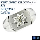 ダイヤモンド 印台 メンズリング 0.543ct SI2-L...
