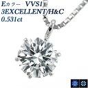 ダイヤモンド ネックレス 0.513ct VS2-F-3EXCELLENT/H&C Pt 一粒 プラチナ Pt900 0.5ct 0.5カラット エクセレント ...