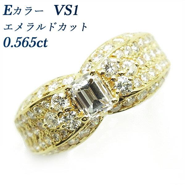 ダイヤモンド リング 0.565ct VS1-E-エメラルドカット K18 0.5ct 0.5carat 0.5カラット エメラルド ダイヤモンド 18金 ゴールド ダイヤモンドリング ダイアモンドリング ダイアモンド ダイアリング ダイヤ diamond natural 天然 0.565ct VS1-E-エメラルドカット K18 中央宝石研究所 鑑定書付KF5568N
