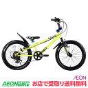 アイデス (ides) 20インチ D-Bike Xstreet 20 イエロー 20型 外装6段変速 子供用自転車