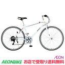 【お店受取り送料無料】 ルノー (RENAULT) CRB7006S ホワイト 700C 外装6段変速 クロスバイク