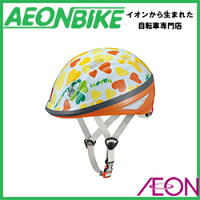 【OGKカブト】キッズヘルメットBOONY−253〜54cmクローバーホワイト53〜54cm