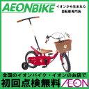 自転車の ピープル 自転車 価格 : ピープル 子供用自転車の通販 ...