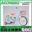 全国のイオンバイク、イオンのお店で初回点検が無料。