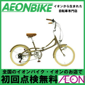 http://thumbnail.image.rakuten.co.jp/@0_mall/aeonbike/cabinet/e_20150403/4540294014742r.jpg