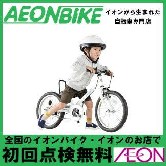 自転車保険 自転車保険 価格 : ... 自転車(子供用自転車