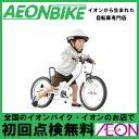ペダルなし自転車でブレーキ付き ラクショーライダー キックバイクやトレーニングバイク、足けり自転車など様々なペダルなし自転車の中で、ペダルをつけられて長く乗れる...