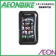 【TIMBUK2 ティンバックツー ティンバック2】 ミッション サイクリング ウォレット for iPhone & Android Lサイズ Mission Cycling Wallet 807-6-2001 ブラック Black 14×7.5×2cm【自転車】【aeontim】【店舗受取対象外】
