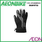 【シマノ Shimano】 ゴアテックス(R) ウインターグローブ ECWGLBWNS15ML4 ブラック L【グローブ】【自転車】【店舗受取対象外】