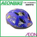 【BELL ベル】 幼児用ヘルメット ZOOM(ズーム) ブルートラックス XS/S ブルー 48〜54cm【ヘルメット】【自転車】aeon160104【店舗受取対象外】