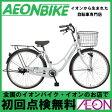【マルキン自転車 marukin】 ロマーナファッション HD261-H ホワイト 26型 変速なし【通勤】【通学】【自転車】【店舗受取対象外】