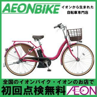 ... 自転車】【イオン】【自転車