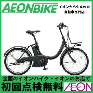 自転車の ベビー 自転車 電動 : ... 電動自転車】【イオン