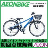6月26日10:00〜6月29日9:59までエントリーで10倍【JEEP ジープ】 JE-24S BLUE 24型 外装6段変速【子供用自転車】【自転車】【店舗受取対象外】