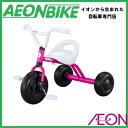 【アイデス】 ディーバイク トライ D-Bike TRY! ピンク【三輪車】【自転車】【店舗受取対象外】