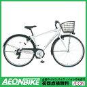 【お店受取対象商品】【トップバリュセレクト】 パンクに強いアルミフレーム自転車ス