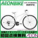 【CENTURION センチュリオン】 クロスバイク CROSS LINE 30 RIGID ZCT55608 47cmサイズ 2016年 ホワイト 700C ...