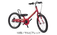 ラクショーライダーペダルなし自転車