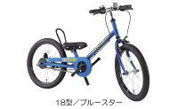 【プロテクタープレゼント】【お店受取対象商品】【Peopleピープル】ペダルなし自転車でブレーキ付きラクショーライダーキックバイク子供用自転車【組み立て対応】