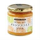 期間限定販売 ローズメイ(ROSEMAY) オレンジスライスジャム 280g 無添加 ナチュラル