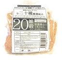 天然生活 ナチュラルマルシェ【訳あり】雑穀クッキー200g