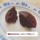 バスコフーズ フラックス・ブラウニー ミントチョコレート グルテンフリー コレステロールフリー トランス脂肪酸フリー 焼き菓子