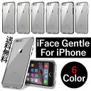 iFace gentle【DM便送料無料】iFace First Class 正規品 iPhone6 iPhone6s iPhone6Plus iPhone6sPlus クリア 夏ケース アイフォン